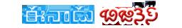 EENADU Logo