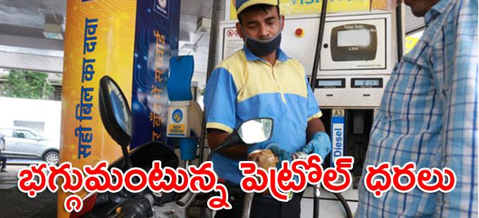 దిల్లీలో రూ.85కు చేరువలో.. హైదరాబాద్లో ఎంతంటే